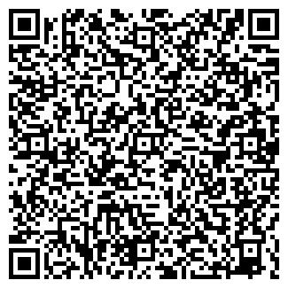 QR-код с контактной информацией организации prok.podsh