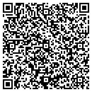 QR-код с контактной информацией организации Сварочные технологии, ООО