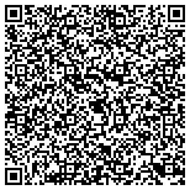 """QR-код с контактной информацией организации Общество с ограниченной ответственностью ООО """"Армированные системы"""""""
