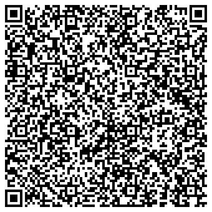 QR-код с контактной информацией организации «Венеер-Бай» частное торговое унитарное предприятие