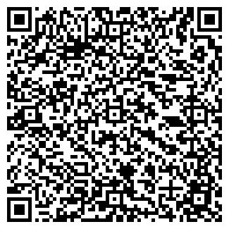 QR-код с контактной информацией организации РАДВА