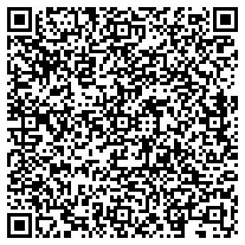 """QR-код с контактной информацией организации ЧУП """"ТК РЕДЕКС"""""""
