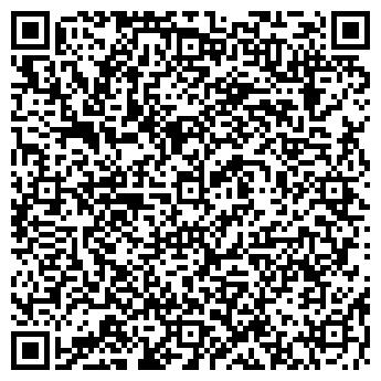 """QR-код с контактной информацией организации ООО """"Продхимснаб"""""""