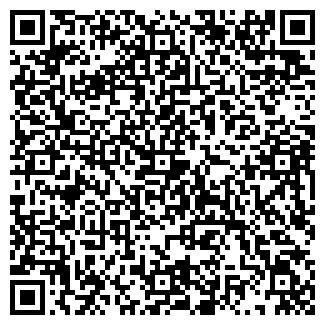 QR-код с контактной информацией организации Общество с ограниченной ответственностью ООО «КАРЕКС»