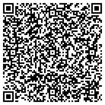 QR-код с контактной информацией организации КлейТехноГрупп