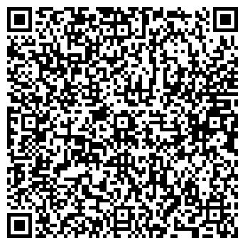 QR-код с контактной информацией организации Общество с ограниченной ответственностью ООО «СБС-техно»
