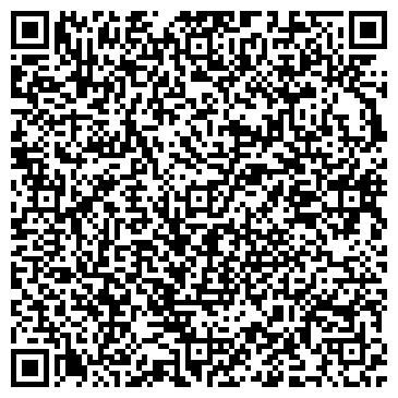 """QR-код с контактной информацией организации ООО """"Экстракт"""""""