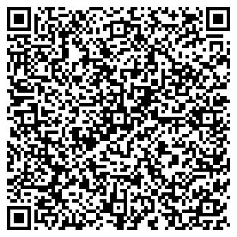 """QR-код с контактной информацией организации Общество с ограниченной ответственностью ТОО """"PaladinSatCompany"""""""