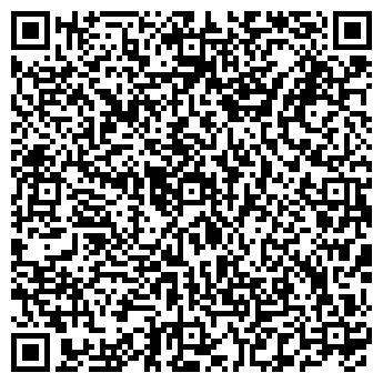 """QR-код с контактной информацией организации ТОО """"Мастер саун"""""""