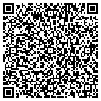 QR-код с контактной информацией организации ТОО «Время»