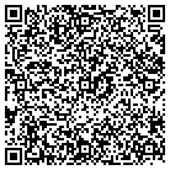 """QR-код с контактной информацией организации ИП """"ЛОТОС"""""""