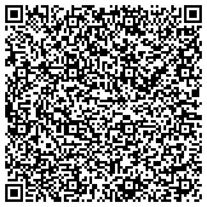"""QR-код с контактной информацией организации ТОО """"Радио-телевизионные системы и вещание"""" ( ТОО """"РТСВ"""")"""