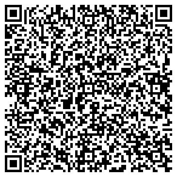 QR-код с контактной информацией организации ТОО «Фирма ИВИС»
