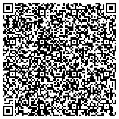 QR-код с контактной информацией организации Общество с ограниченной ответственностью USK Chemicals Kazakhstan
