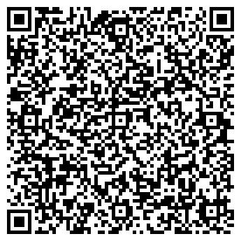 """QR-код с контактной информацией организации ИП """"Паясь"""""""