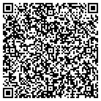 """QR-код с контактной информацией организации TOO """" Rich Stroy AZ"""""""