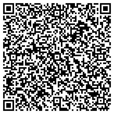 QR-код с контактной информацией организации ТОО «SILK ROAD KAZAKSTAN»
