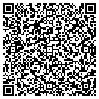 """QR-код с контактной информацией организации ЧП""""Арман"""""""