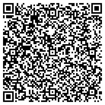 """QR-код с контактной информацией организации ИП """"Lider Trade"""""""