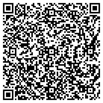 """QR-код с контактной информацией организации ООО """"НВП Гумат"""""""