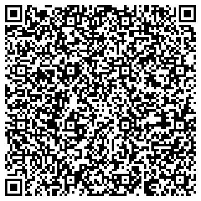 """QR-код с контактной информацией организации ТОО """"Хим Алматы Универсал LTD"""""""