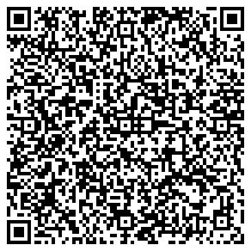 """QR-код с контактной информацией организации ТОО """"Агро Тамыр"""""""