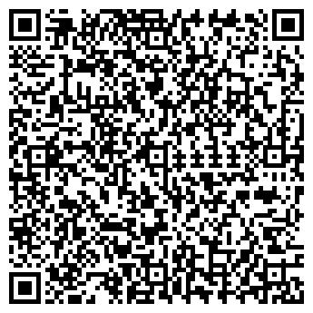 """QR-код с контактной информацией организации TOO """"Istelvi"""""""
