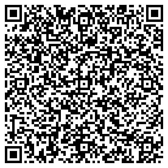 """QR-код с контактной информацией организации ТОО """"КазСибФармацея"""""""