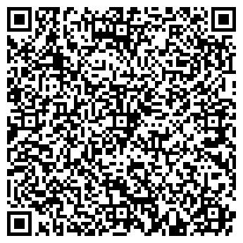 QR-код с контактной информацией организации ТОО «КазВетСнаб»