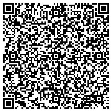 """QR-код с контактной информацией организации ООО""""Агроспецпереработка»"""