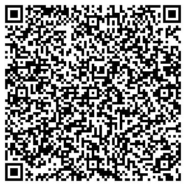 QR-код с контактной информацией организации ИП Захаров