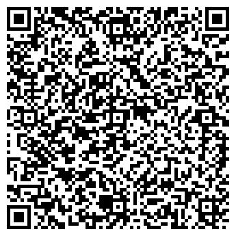 QR-код с контактной информацией организации TOO ONUR Company