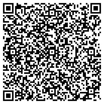 QR-код с контактной информацией организации ТОО «DECOR-TRADE»
