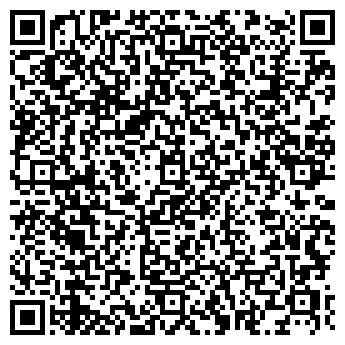 QR-код с контактной информацией организации ОАО МАЦЕСТИНСКИЙ ЧАЙ