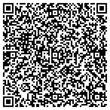 """QR-код с контактной информацией организации ТОО """"Анталпром"""""""