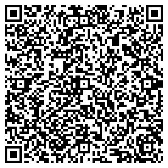 """QR-код с контактной информацией организации ТОО """"АРУАЛ"""""""