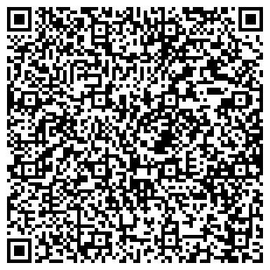 QR-код с контактной информацией организации ТОО ДОК-С