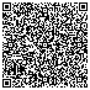 """QR-код с контактной информацией организации ООО """"ШТОРМ АЛЬЯНС"""""""