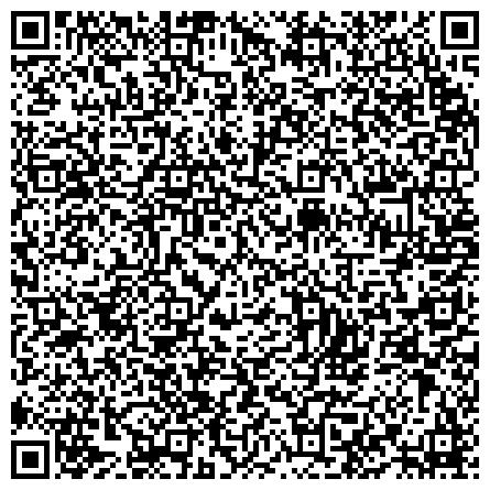 """QR-код с контактной информацией организации Общество с ограниченной ответственностью Торговый Дом """"ВЕКО-Комплект"""" и Производственное предприятие """"ВЕКО-Сервис"""""""