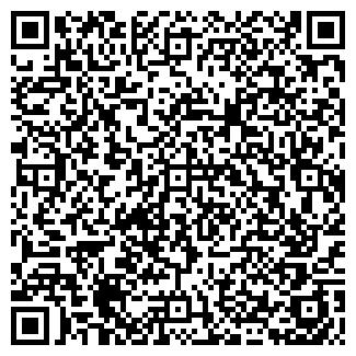 QR-код с контактной информацией организации Общество с ограниченной ответственностью ООО «3 А»