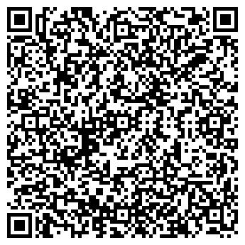 QR-код с контактной информацией организации ТПК «Орион»