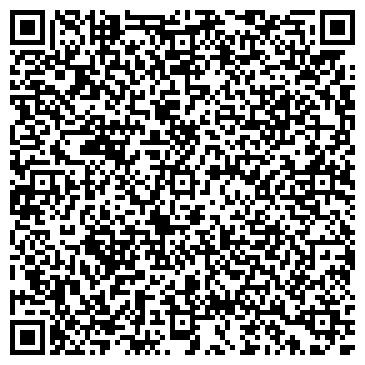 QR-код с контактной информацией организации Субъект предпринимательской деятельности Бытпромхолод