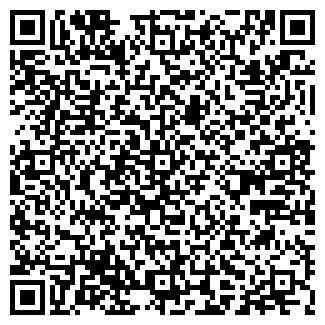 QR-код с контактной информацией организации Корпорация «Фриос»