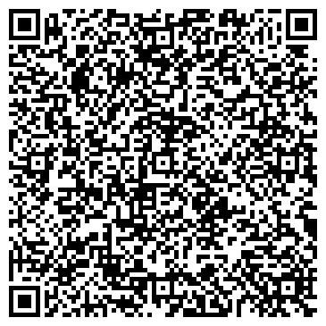 """QR-код с контактной информацией организации интернет-магазин """"Авто статус"""""""