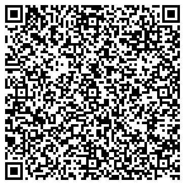 QR-код с контактной информацией организации Общество с ограниченной ответственностью СП КБТ – Индустрия чистоты