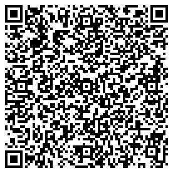 """QR-код с контактной информацией организации ТзОВ """"Водограй"""""""