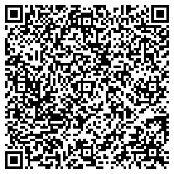 """QR-код с контактной информацией организации ООО """"Арго Груп"""""""