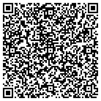 QR-код с контактной информацией организации Ч.П.Таран