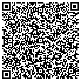 """QR-код с контактной информацией организации ТОВ """"ВерхАгро"""""""