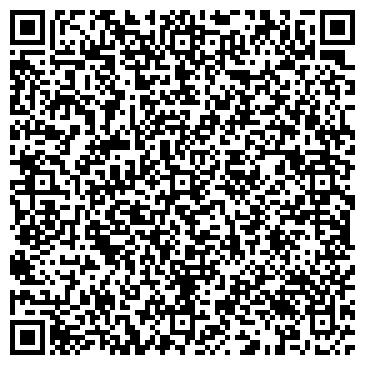 QR-код с контактной информацией организации Вакс-Авто, ООО филиал